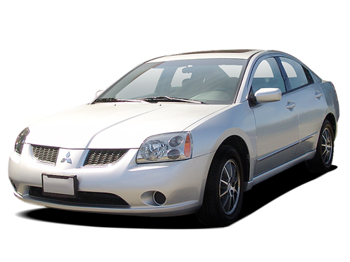 Slide 1 of 11: en-US 2004 Mitsubishi Galant