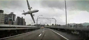 A photo taken by an automobile data recorder shows the airplane losing altitude.