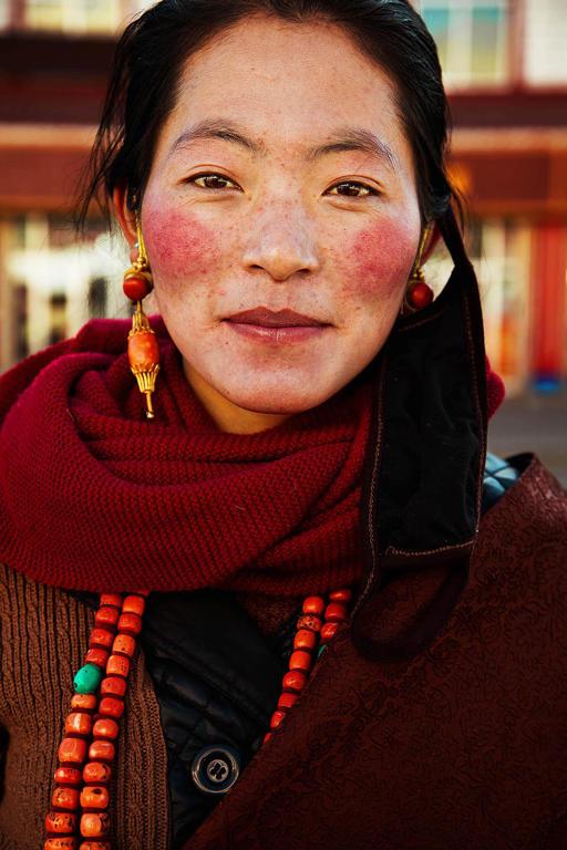 الشريحة 7 من 56: Atlas of Beauty - China