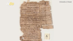 a close up of a device: Mystery Behind the 2,000-Year-Old Basel Papyrus Finally Solved