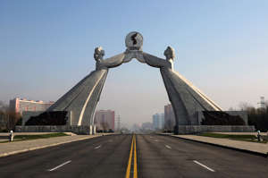 Arch of Reunification and the way through.