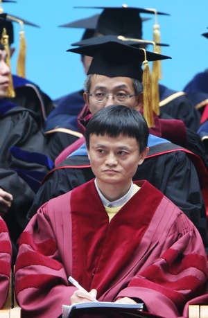 Ma Yun, board chairman of China's E-commerce giant Alibaba Group,   is conferred a Honorary Doctorate degree by Hong Kong University of Science and Technology. 08NOV13 (Photo by David Wong/South China Morning Post via Getty Images)