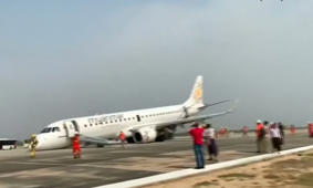 Plane makes emergency landing without front wheel