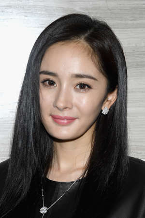 NEW YORK, NY - SEPTEMBER 12:  Yang Mi attends the annoucement of Yang Mi as Brand Ambassador for Michael Kors at Park Hyatt Hotel New York on September 12, 2017 in New York City.  (Photo by Dimitrios Kambouris/Getty Images for Michael Kors)