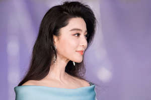 HONG KONG, HONG KONG - MARCH 21: Actress Fan Bingbing of China poses on the red carpet during the 11th Asian Film Awards on March 21, 2017 at Hong Kong Cultural Centre, in Hong Kong, Hong Kong. (Photo by studioEAST/Getty Images)