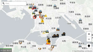 "A display of the app ""HKmap.live"" designed by an outside supplier and available on Apple Inc.'s online store"