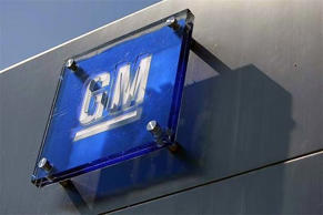 General Motors Recalls 3 Million Vehicles, to Take Charge of up to $200 Million