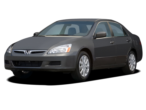 Slide 1 of 14: 2007 Honda Accord
