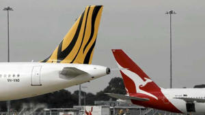 Near-miss: Qantas and Tiger came withing 25km of each other over NSW.