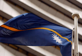 The national flag of Nauru.