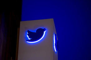 The Twitter Inc. logo and signage displayed on the facade of the company's headquarters in San Francisco, California, U.S.