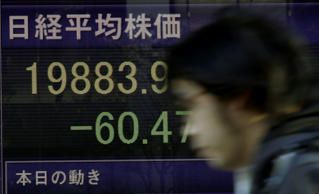 Asian stocks fall as Shanghai shares fluctuate; Yuan strengthens