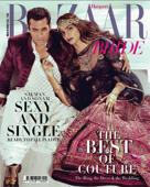 Sonam & Salman's hot Harper's Bazaar cover shoot