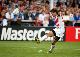 Japan's Ayumu Goromaru scores a penalty during the Rugby World Cup Pool B match between Scotland and Japan at Kingsholm, Gloucester, England, Wednesday, Sept. 23, 2015.