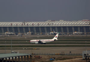 A China Eastern Airlines Corp. airplane taxies at Shanghai Pudong International Airport