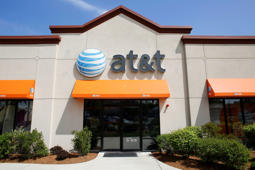 AT&T store in Dedham, Mass.