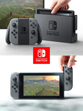 The Nintendo Switch, a new gaming device, is seen in this undated image released by Nintendo October 21, 2016.