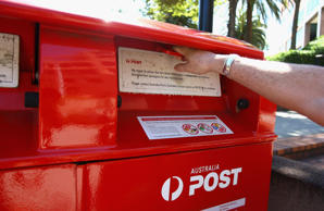 File picture of a post box.