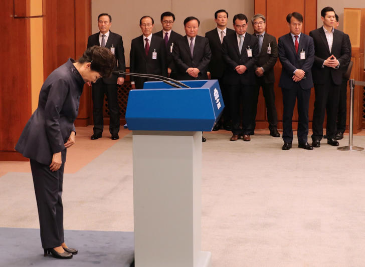 "<span style=""font-size:13px;"" />South Korean President Park Geun-hye bows after releasing a statement of apology to the public during a news conference at the Presidential Blue House in Seoul, South Korea, on Oct. 25, 2016.</span>"
