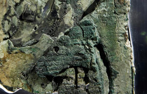Detail from the Antikythera Mechanism