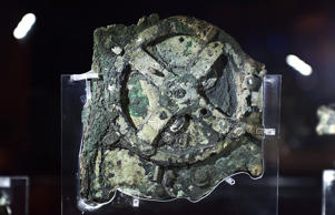Part of the Antikythera Mechanism