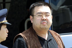 Kim Jong Nam, the half-brother of North Korea's leader, was poisoned in Malaysia.
