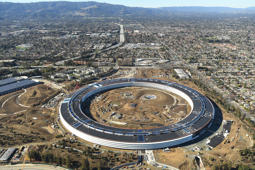 Aerial video shows stunning progress at new Apple campus