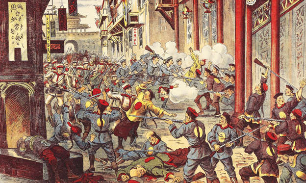 Slide 1 of 13: Image Caption: Clashes on the streets of Beijing during the Boxer or Yihequan Rebellion (1900-1901). China, 20th century.