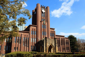 Bunkyo, Tokyo, Japan - March 11, 2017: Yasuda Auditorium: Yasuda Auditorium of University of Tokyo. The University of Tokyo is the best research university in Japan.