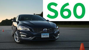 Volvo S60 2015-2017 Road Test