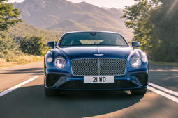 See Bentley's beautiful rotating display in action