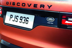 Land Rover Discovery tailgate-gate