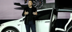 5 fascinating facts about billionaire Tesla boss Elon Musk