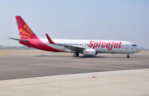 20. SpiceJet, India: In 2014, Indian airline SpiceJet was about to fold – and was even forced to cancel 2,000 flights because it couldn't afford to pay for oil. Its fortunes changed when chairman Ajay Singh took over and it's now the third-largest carrier in the country. SpiceJet now operates more than 300 flights to 55 destinations throughout India, China, Thailand, Saudi Arabia, the United Arab Emirates, Afghanistan, Nepal and Sri Lanka.