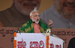 Narendra Modi addresses a gathering.