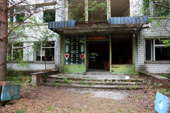 Slide 24 de 25: Chernobyl