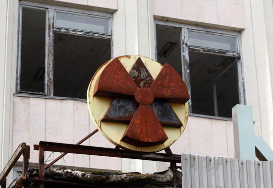 Slide 2 de 25: Chernobyl
