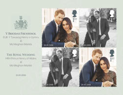 Embargoed to 0001 Tuesday May 15 Undated handout image issued by the Royal Mail of a set of stamps being released marking the Royal Wedding which will be issued on the wedding day. - May 15