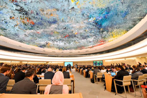 The United Nations Human Rights Council began its latest session in Geneva on June 18, 2018.
