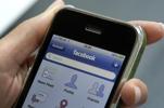 funktionen mهste bِrja betala Facebook