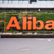 Don't Overlook Alibaba Stock As an E-Commerce Play