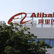 Get Long Alibaba Stock Into Earnings With Confidence