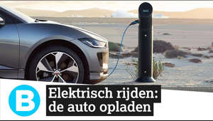 In deel 3 over elektrische auto's: opladen! Alles over thuisladers, openbare laadpalen, snelladers. DEEL 1: Voordelen van elektrisch rijden https://youtu.be/Tc405htYTp0 DEEL 2: Het aanbod van elektrische auto's https://youtu.be/HhYUVjBnMe0 MEER over elektrische auto's, van BMW i4 tot Volkswagen ID.4 https://www.bright.nl/nieuws/bundel/4500386/elektrische-autos  Mis niks! Abonneer en zet de bel aan op ons kanaal  Heb jij de BRIGHT-APP al? Android: https://bit.ly/brightandroid iPhone: https://bit.ly/brightios  ONZE REVIEWS van elektrische auto's   Tesla Model 3 https://youtu.be/RtBukp7cnuE   Porsche Taycan https://youtu.be/ycDark8_0cQ  MINI Electric https://youtu.be/dag2VBmEZvE   Kia E-Soul https://youtu.be/EtOHLtVbh0c  Mercedes EQC https://youtu.be/VTGbArz7xxA   Renault Zoe ZE 50 https://youtu.be/u1wpYHcHGn4  Tesla Model S https://youtu.be/866_Nrmb9Uk  MG ZS EV https://youtu.be/Fp0Q4u6Pliw   #Elektrische #Auto #laadpaal #bereik #actieradius #Tesla #subsidie #laadpas #Fastned #Ionity