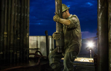 <p>While oil traded for more than $90 a barrel last year, many shale drillers bought insurance against a crash. </p>