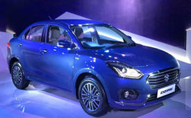 2017 Maruti Suzuki Dzire First Look