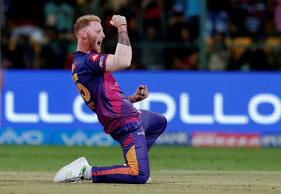 Rising Pune Supergiants bowler Ben Stokes celebrates the dismissal of Royal Challengers Bangalore batsman Shane Watson during their Indian Premier League (IPL) cricket match in Bangalore, India, Sunday, April 16, 2017. (AP Photo/Aijaz Rahi)