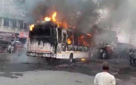 Bus catches fire in Nalanda, several killed