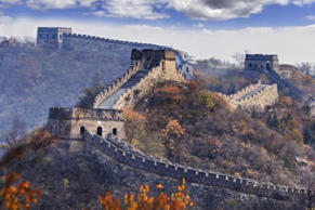 A third of the Great Wall of China has disappeared (Getty Images/iStockphoto)