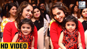Khallas Girl Isha Koppikar's Daughter Rianna Narang's CUTE Video