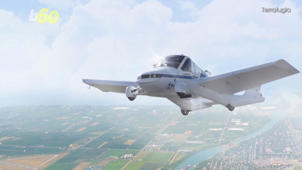 a airplane that is flying in the air: By 2019 You Could be Flying a Car to Work